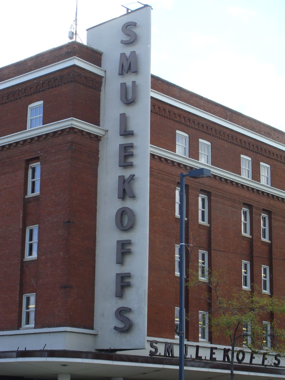 Smulekoffs Furniture, Downtown Cedar Rapids, Iowa