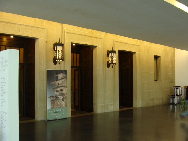 Nelson Atkins Museum, Interior of New Addition